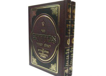 ר' דוד בן ר' יוסף אבודרהם