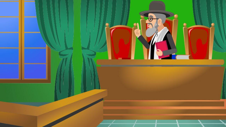 אב בית דין
