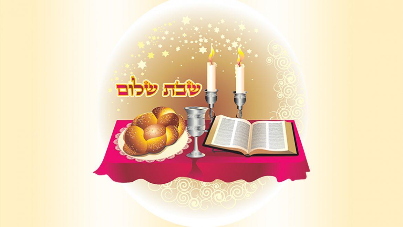 השבת מקור הברכה