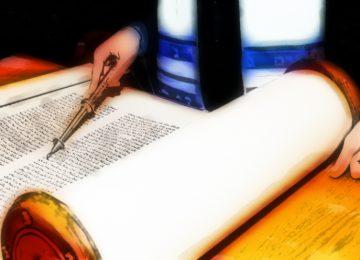 ספר התורה של עזרא הסופר